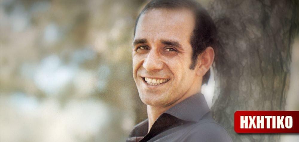 Δημήτρης Μητροπάνος - Το πρώτο του τραγούδι
